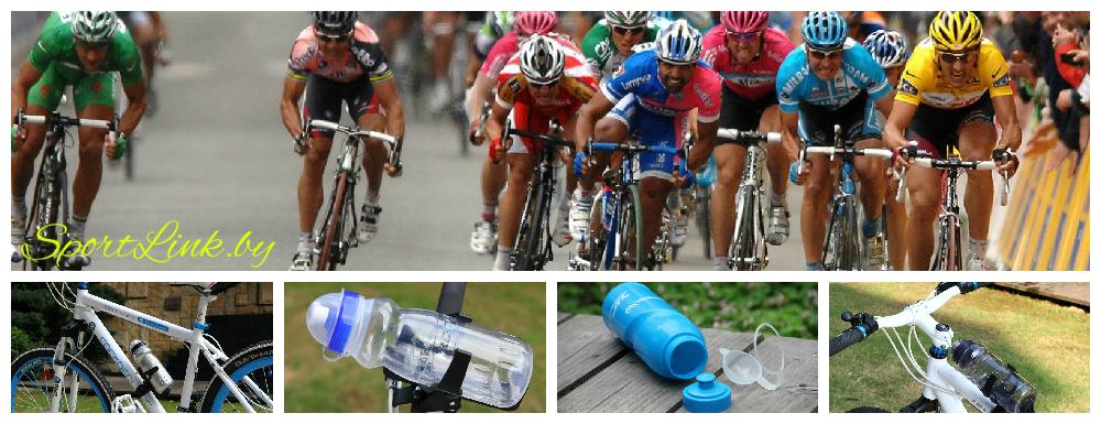 велосипедные фляги для воды