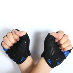 Картинка велоперчатки Sahoo черно-синие размер L