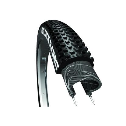 Фото покрышка для велосипеда CST 29x2.10