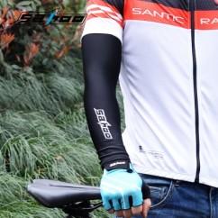 Фото рукава (манжеты) для езды на велосипеде, черные