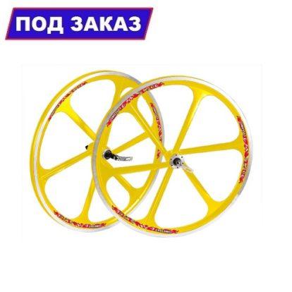 """Комплект литых колес Teny Rim для велосипеда 26"""" (желтый)"""