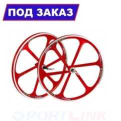 """Комплект литых колес Teny Rim для велосипеда 26"""" (красный)"""