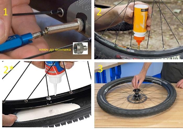 герметик инструкция велосипед