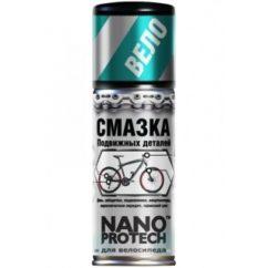 Фото универсальная смазка для велосипеда Nanoprotech 210 ml.