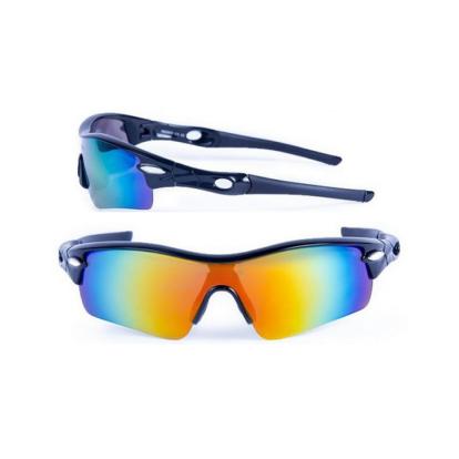 Фото очки велосипедные Vinca sport с диоптриями