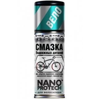 Универсальная смазка для велосипеда Nanoprotech 210 ml.