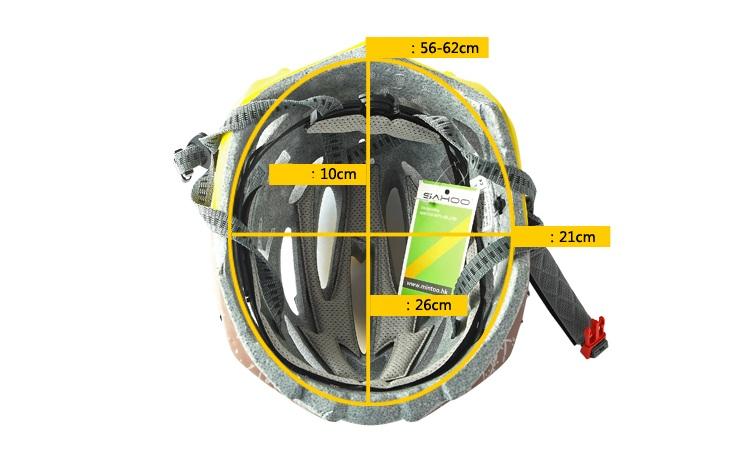 Шлем велосипедный Sahoo 91588-F бело-желтый