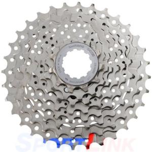 Кассета для велосипеда Shimano, CS-HG50 8 звезд, никелированная