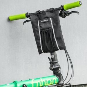 Cумка-мешок на руль самоката/велосипеда Rockbros